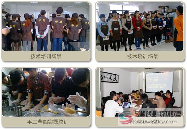 上海巧芋工坊品牌管理总部