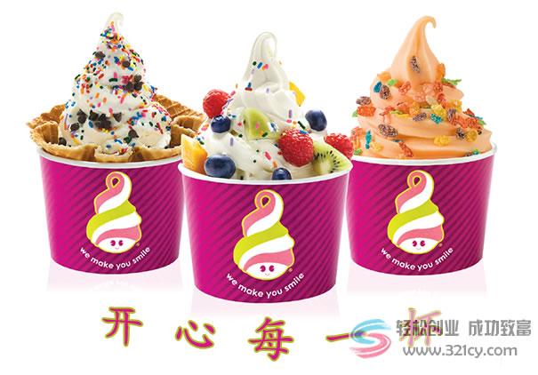 美淇士冰淇淋