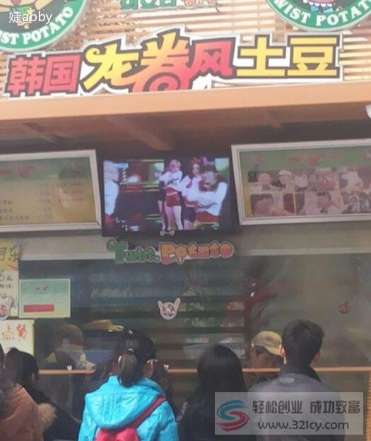 韩国龙卷风土豆怎么样