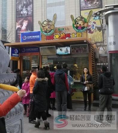 韩国龙卷风土豆加盟费用