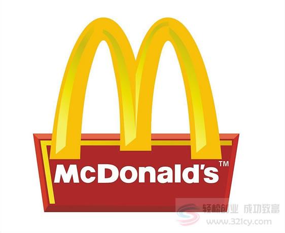 麦当劳连锁快餐