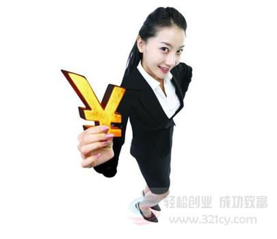 30岁女性创业项目