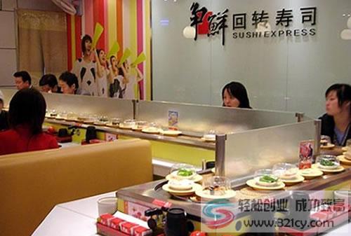 争鲜回转寿司怎么样
