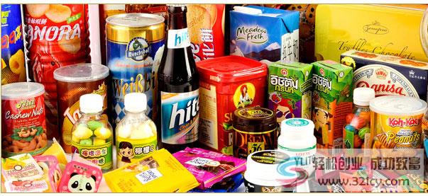 万国码头进口食品超市