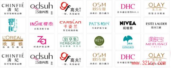 雅萱化妆品加盟店品牌展示