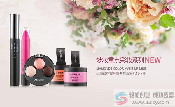 梦妆化妆品加盟