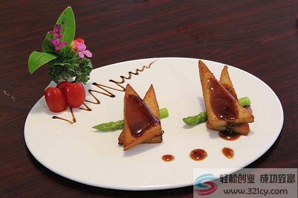 新素道素食餐厅