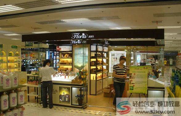 芙罗兰化妆品加盟店