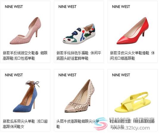 玖熙女鞋加盟