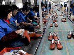 开一家鞋厂需要多少钱,投资鞋厂需要多少钱
