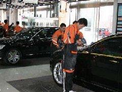开一家汽车美容店需要多少钱,投资汽车美容店需要多少资金