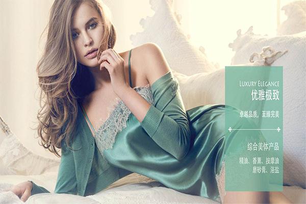 内衣加盟店10大品牌排行榜