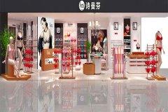 内衣加盟店10大品牌排行榜,十大内衣品牌加盟店排行榜