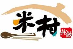 米村拌饭馆加盟,米村拌饭一年赚多少
