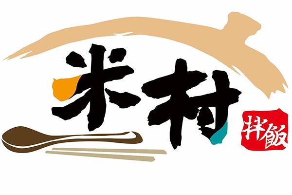 米村拌饭馆加盟
