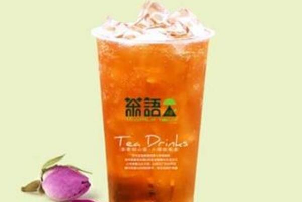 茶语小镇奶茶