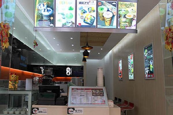 可以自己创业开奶茶店吗