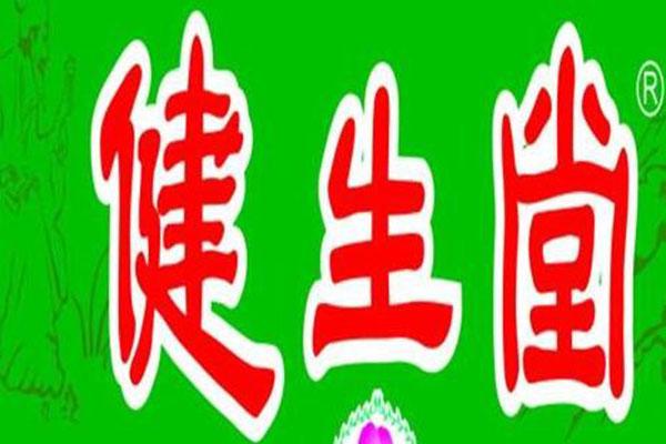 健生堂龟苓膏