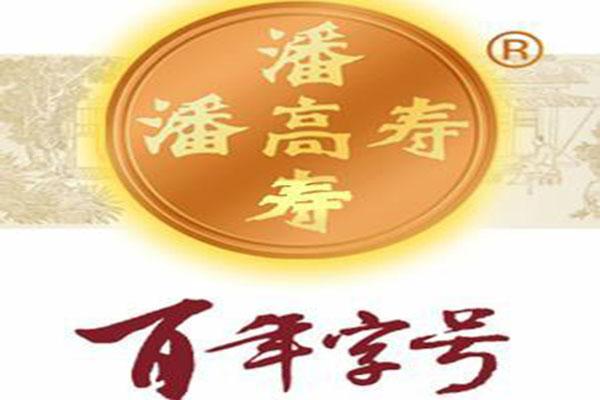潘高寿龟苓膏