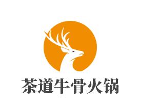 茶道牛骨火锅