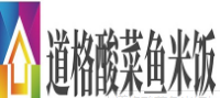 道格酸菜鱼米饭