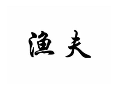 渔夫酸菜鱼米饭