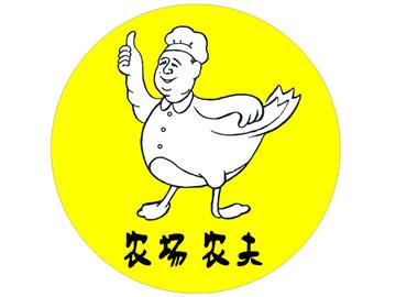 农场农夫烤鸡
