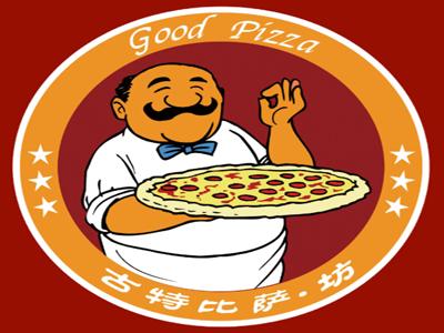 古特披萨坊