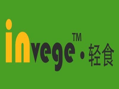 invege·轻食