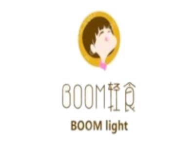boom轻食