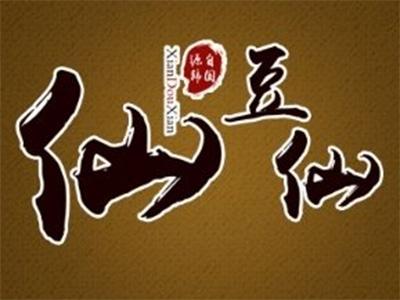 仙豆仙花生豆腐