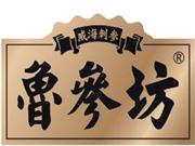 鲁参坊海洋蔬菜生活馆