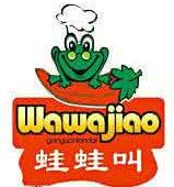 蛙蛙叫干锅年代