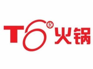 t6香辣火锅
