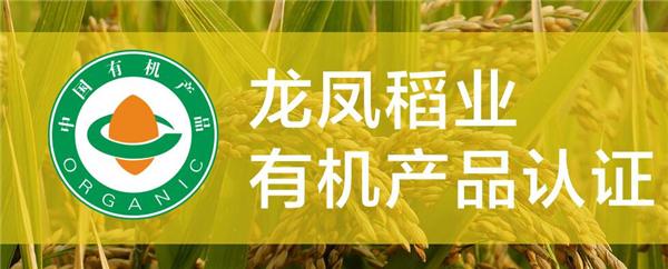 农特农产品.jpg