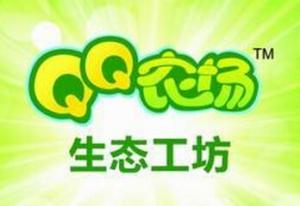 QQ农场生态工坊