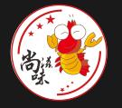 尚滋味小龙虾