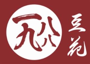 1988豆花